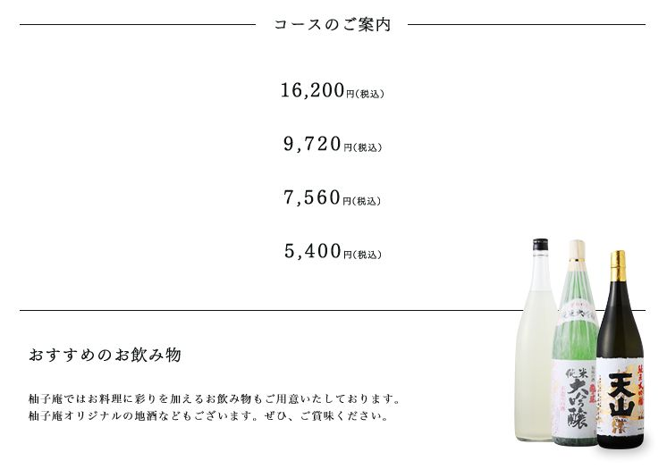002kurume-kaiseki