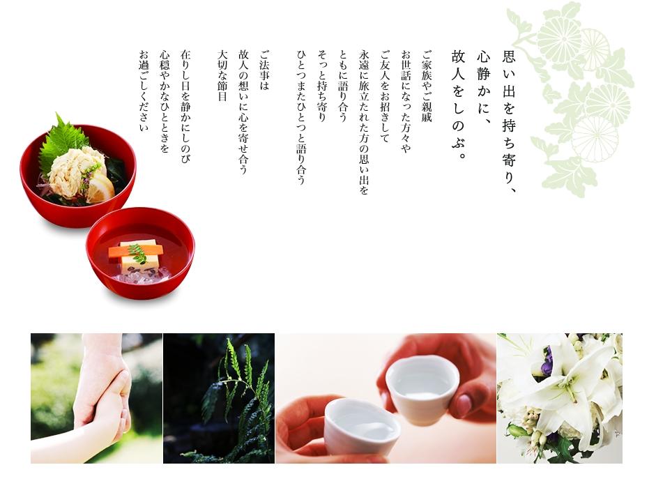f-houji001