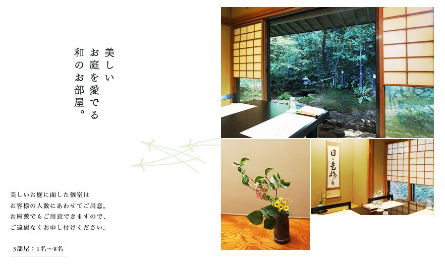 f-room001