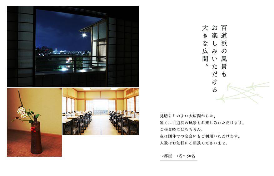 f-room002