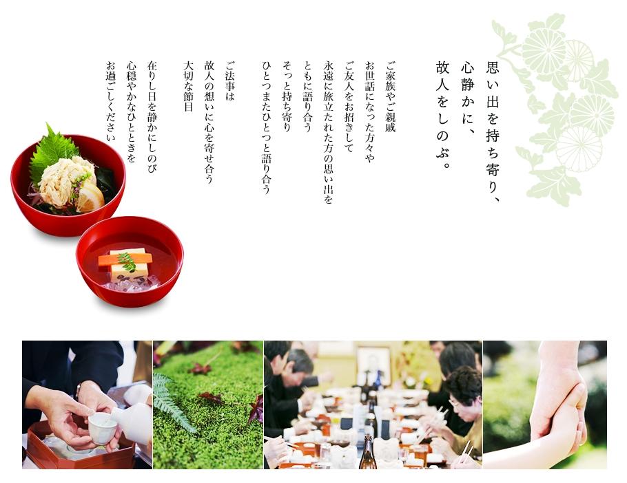 k-houji001