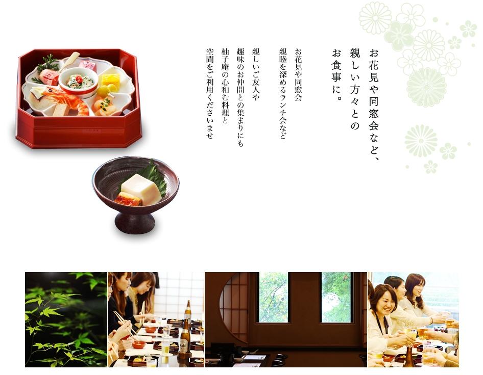 k-yujin001