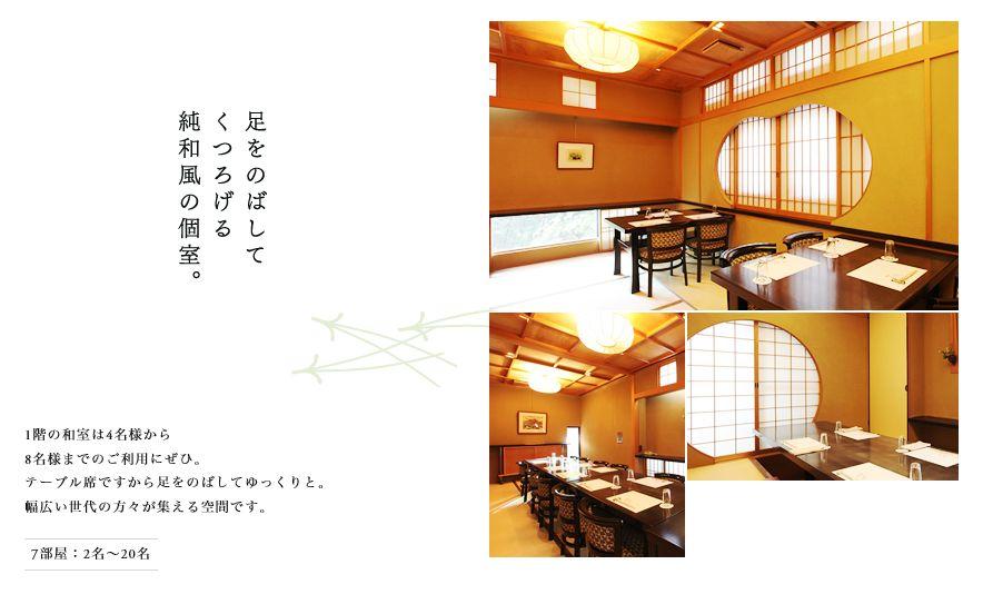 kurume_room01