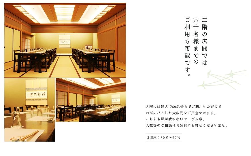 kurume_room02