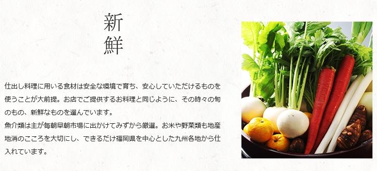 sidasi_kodawari02