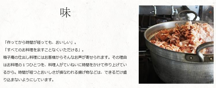 sidasi_kodawari03