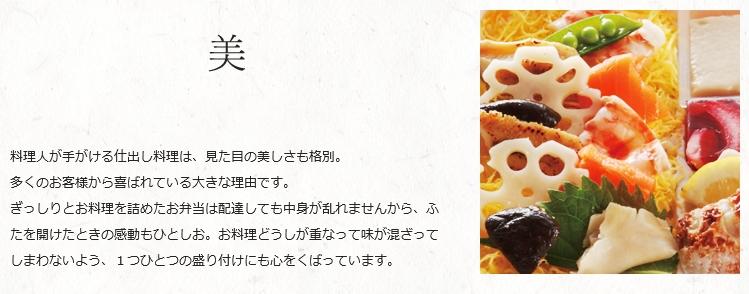 sidasi_kodawari04