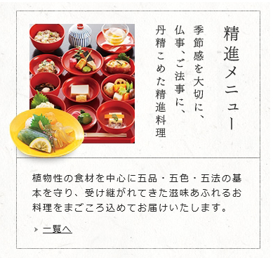 sidasi_top_syoujin2