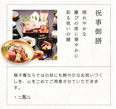 sidasi_top_syukuji2