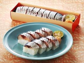 さば寿司/1,800円(税込)