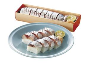 16_さば寿司1,600円(税込)